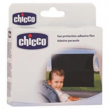 sun-film-dark-protection-baby-shade