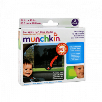 munchkin-lindham-white-hot-single-trimable-shade
