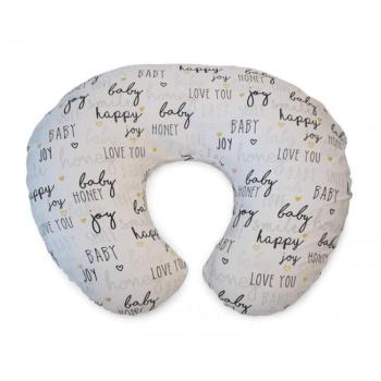 Boppy Nursing/Feeding Pillow with Cotton Slipcover - Hello Baby