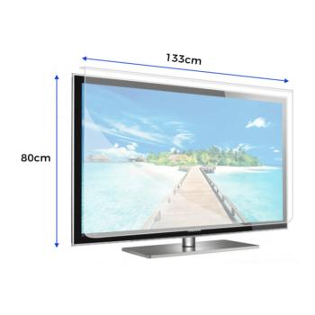 "Anti-Glare-Screen-Protector - 55 - 56"""
