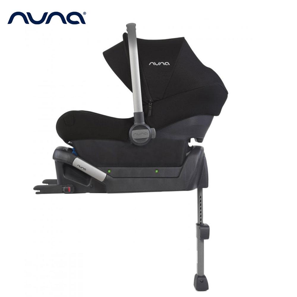 Nuna car seat