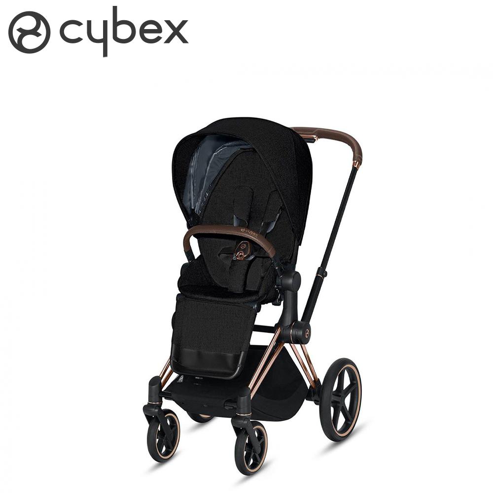 cybex pushchair